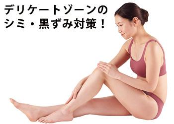 【アイデア雑貨】薬用ホワイトニングクリーム シミレスモイスティ  コジット