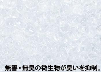 【アイデア雑貨】バイオ トイレの臭いにSP コジット