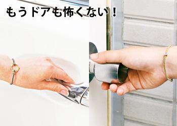 【アイデア雑貨】静電気対策コードブレスレット コジット