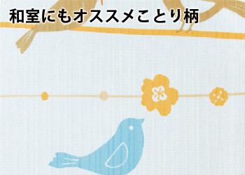 【アイデア雑貨】消臭エアコンフィルター ことり&リーフ コジット