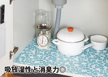 【アイデア雑貨】防カビ・消臭・除湿シート 花柄 コジット