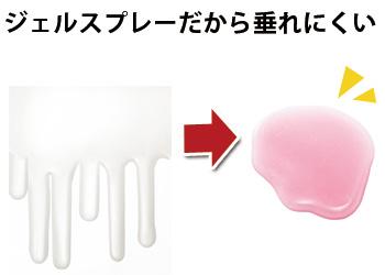 【アイデア雑貨】密着ジェルカビ取り先生 コジット