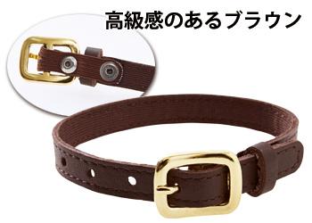 【アイデア雑貨】静電気対策レザーブレスレット コジット