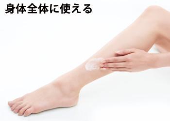 【アイデア雑貨】ヒルセリンローション 100ml  コジット