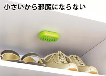 【アイデア雑貨】バイオ げた箱のカビきれい コジット