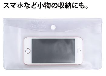 【アイデア雑貨】抗ウイルス マスクケース  コジット