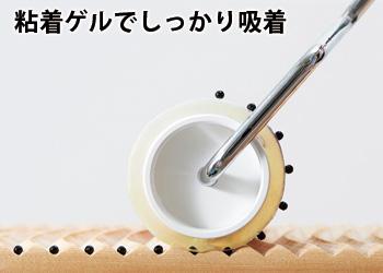 【アイデア雑貨】マジックゲルローラー コジット