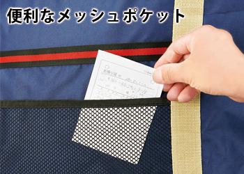 【アイデア雑貨】たっぷり! ドデカバッグ コジット
