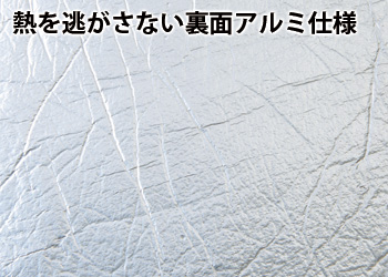 【アイデア雑貨】大判レジャークッションシート コジット