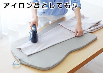 【アイデア雑貨】スチーム専用 回転式ハンガーアイロン台  コジット