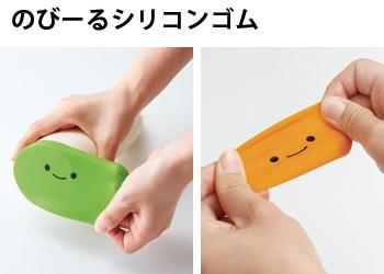 【アイデア雑貨】ベジシャキ ダイちゃんキャロちゃん  コジット