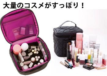 【アイデア雑貨】拡大鏡付きキルトコスメBOX  コジット