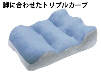 【アイデア雑貨】のびのび腰痛対策 脚クッション コジット