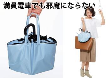 【アイデア雑貨】晴雨兼用 くるりん折りたたみ傘 ブルー  コジット