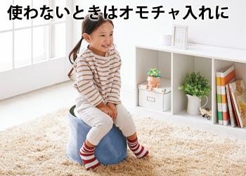 【アイデア雑貨】牛乳パックチェアカバー ペンギンちゃん  コジット