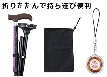 【アイデア雑貨】握りやすい4ポイントステッキ  コジット
