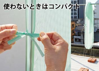 【アイデア雑貨】雨よけランドリーテント コジット