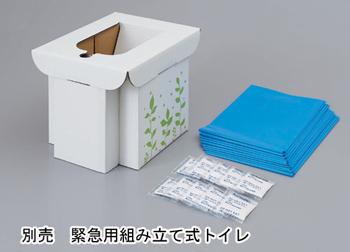 【アイデア雑貨】緊急用トイレ袋(10回分)