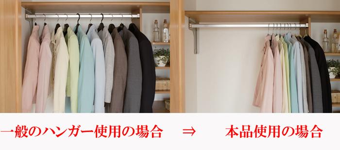 【アイデア雑貨】ズレ落ちにくいハンガー3色 15本セット