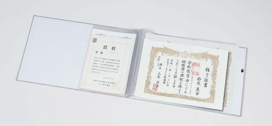 【アイデア商品】賞状・通知簿ファイル