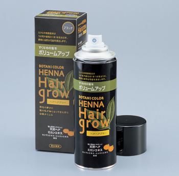 【アイデア雑貨】ヘナ・ヘアグロー (ブラック)
