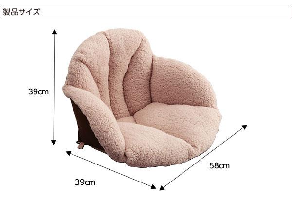 【アイデア商品】腰を包む座れる毛布 ベージュ/ダークブラウン