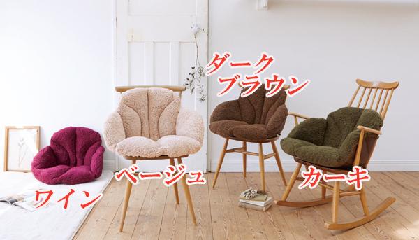 【アイデア商品】腰を包む座れる毛布