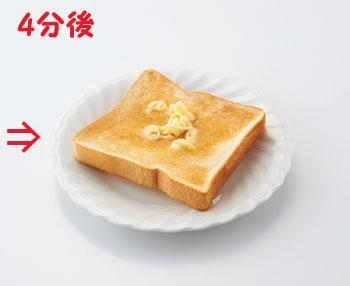 【アイデア商品】バターピーラーナイフ