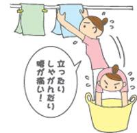 【アイデア商品】カンガルーランドリーエ