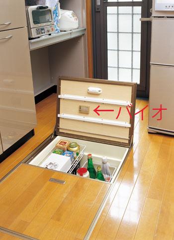【アイデア商品】バイオシンク下のカビきれい 2個組