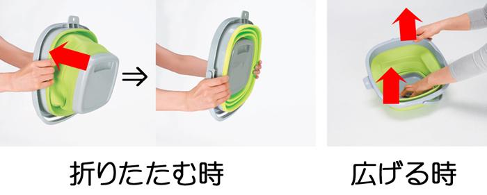 【アイデア雑貨】薄く畳めるバケツ 10リットル