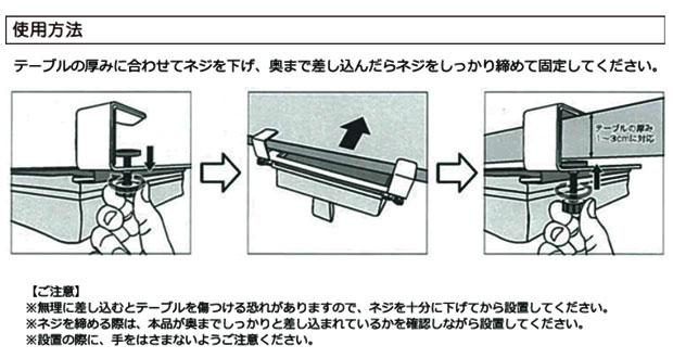 【アイデア商品】テーブル下に!スライド収納 ブラウン