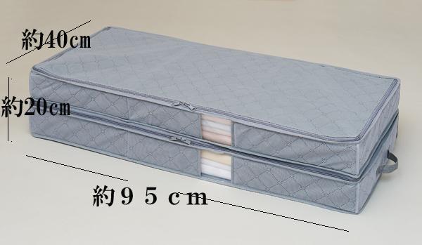 【アイデア雑貨】竹炭着物収納ケース2層式