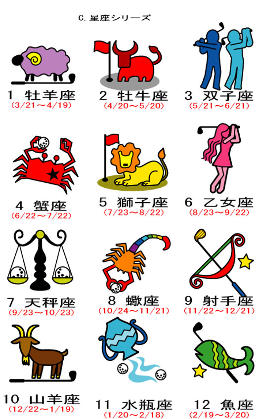 【アイデア雑貨】イラスト・メッセージ入りゴルフボール